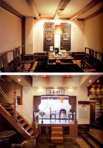 Contemporary-Teahouse-in-China-www.pageonegroup.com-8