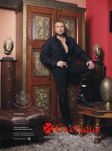Exotique-machete-publicitare (12)